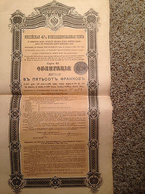 Russia - 1901 4% Consolidated Rente Gold Bonds - 187.5 roubles