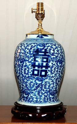 ANTIQUE Chinese Blue & White CANTON Vase Ginger Jar LAMP Qing DOUBLE HAPPINESS