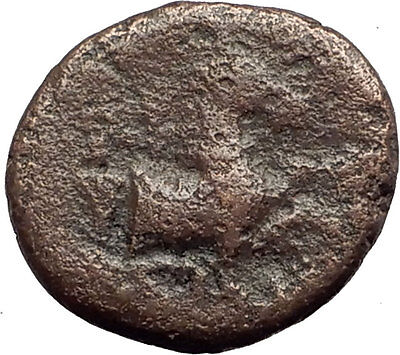 KYME in Aeolis 250BC Authentic Ancient Greek Coin AMAZON w HORSE & VASE i62598