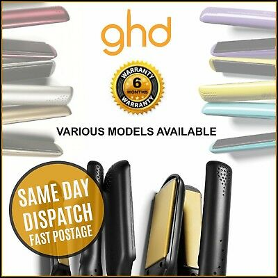 GHD Hair Straighteners - Various Models - 6 Month Warranty - GHDs