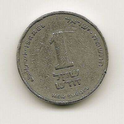 World Coins - Israel 1 New Sheqel 1988 Coin KM# 160