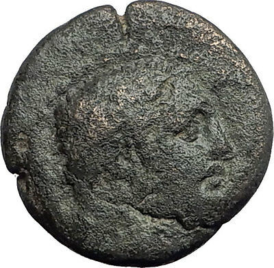 SARDES Lydia Genuine 133BC Authentic Ancient Greek Coin HERCULES & APOLLO i62619