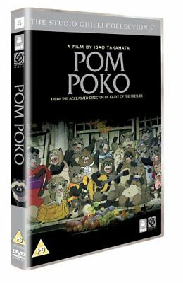 Pom Poko 1994 DVD Japan Manga Anime Comedy Drama Brand New