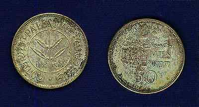 Palestine   1927  50 Mils  Silver Coin,   Almost Uncirculated