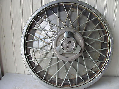 Vintage Sears and Roebuck Hubcap Spinner Marked SR 14 Inch