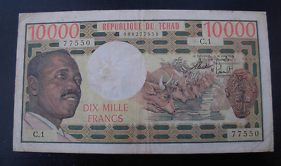 Chad ND 1971 10000 Francs Note P1 VF