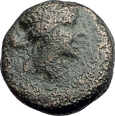 SARDES in Lydia 133BC Authentic Ancient Greek Coin APOLLO & HERCULES CLUB i62709