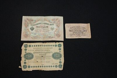 1918 - 250 Ruble 1905 - 3 Ruble  60 - Ruble AA-006  RUSSIAN EMPIRE BANK NOTES