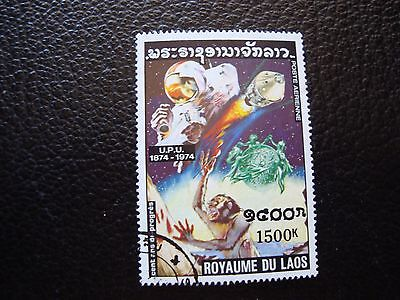 LAOS - timbre yvert et tellier aerien n° 121 obl (A03) stamp