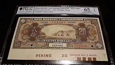 RARE PCGS 65 Peking Branch 1918 ASIA Banking Corporation $20 China  Specimen PMG