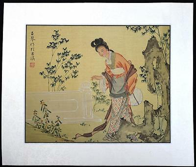 Vintage Chinese Painting 2 of 4