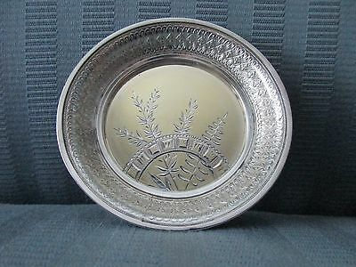 WHITING Butter Pat AESTHETIC Flora STERLING SILVER .925 c1890 No. 8 Pattern NM