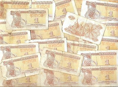 Old War Russian Ukraine Rubles Dollar Money Banknote Russia Money Collection Lot