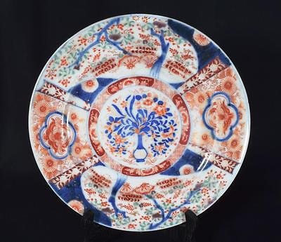 Japanese Antique Pottery Plate c1880s