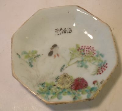 19th Century Chinese Famille Rose Hand Painted Octagonal Footed Bowl (1)
