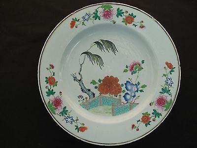 """Antique Chinese Export Famille Rose Porcelain Charger Plate Qianlong 15.5"""""""