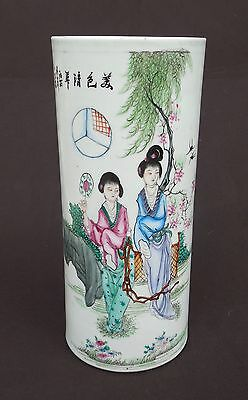 20th C. Chinese Famille Rose Enameled Hat Stand Vase