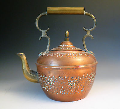 Vintage Middle Eastern Punched Copper Brass Kettle