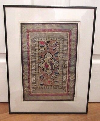 Antique Chinese Embroidery Silk Panel Textile Sleeve Band / Framed
