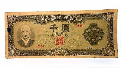 1953 Bank of South Korea 1000 Won Note Pick#10a Circulated Note