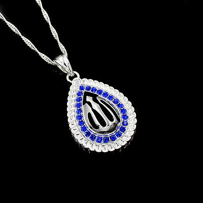 Islamic Allah Silver Plated Royal Blue Rhinestone Big Pendant Necklace Jewelry