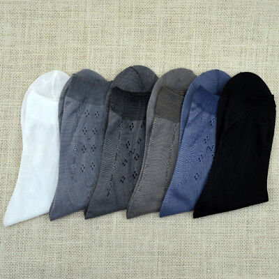 10 Pairs Lot Solid Men's Casual Ultra Thin Socks Bamboo Charcoal Dress Sock