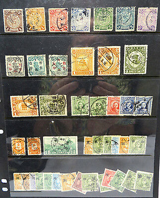 China Lot of 100 New & Used Stamps 1900-1940 - SEE PICTURES