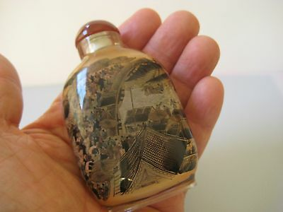 Chinese Reverse Inside Painted Glass Snuff Bottle