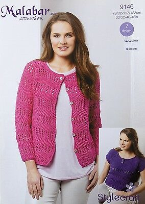 3967f3d162b9 STYLECRAFT MALABAR COTTON Aran Ladies Cardigan Knitting Pattern 9146 ...