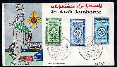 Egypt 1956 Scout Jamboree FDC first day cover WS4586
