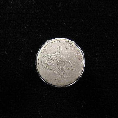 Egypt Ottoman Empire Silver 20 Para AH1293 yr.1, cupped, high cat value