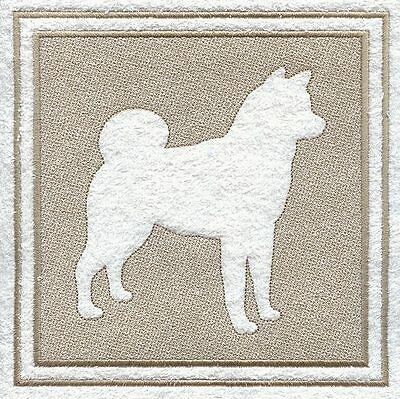 Akita Dog Embossed  Hand Towel Set Embroidered