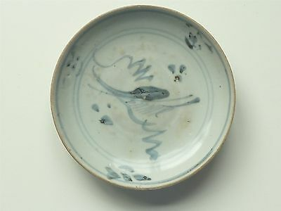 Beautiful Blue And White Ming Dynasty Feather & Ribbon Design