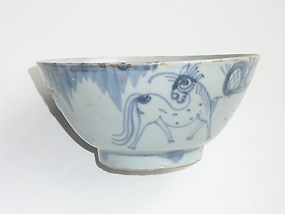 Beautiful Chinese Ming Dynasty Bowl With Unusual 2 Horses Design
