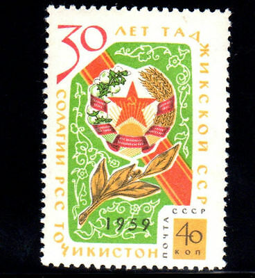 Russia #2258  Arms Of Tadzhikistan    Mint  Vf Nh  O.g