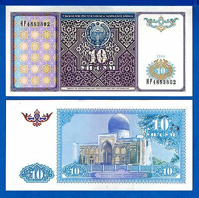 Uzbekistan P-76 10 Sum Year 1994 Ex-USSR Uncirculated Banknote Free Shipping
