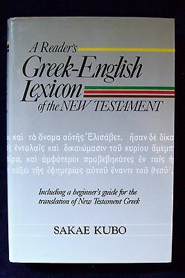 Zondervan Greek Reference: A Reader's Greek-English Lexicon of the New...