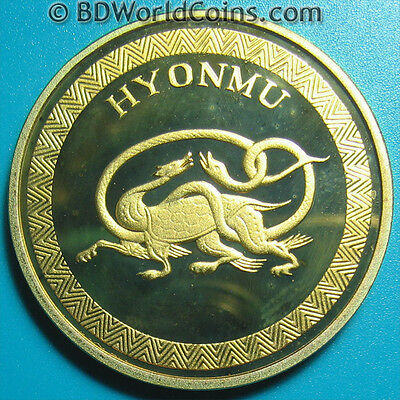 2001 Korea 1 Won Brass Proof Turtle Snake Tortoise Serpent Mythical Hyonmu Rare!