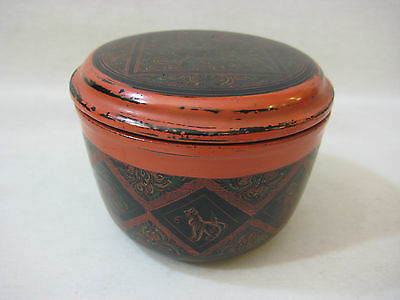 "Vintage Hand Painted Chinese/Japanese Asian Laquer Box W/ Lid, 3 3/4"" T (Rare)"