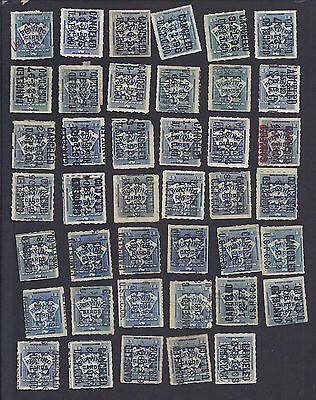US RF3, forty-one with USPC cancels