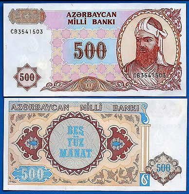 Azerbaijan P-19 500 Manat Year ND 1993 Uncirculated Banknote Free Shipping