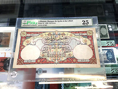 Lebanon 10 Livres 1939 Banknote Pick#17 Pmg Vf25, Only 5 Known, Excessively Rare