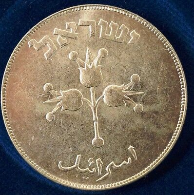 Israel 1949 First Silver Coin Issue 500 Pruta Uncirculated
