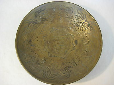 """Vintage Hand Engraved Dragons & Lucky Chinese Solid Brass Bowl, 10"""" D X 2"""" H"""