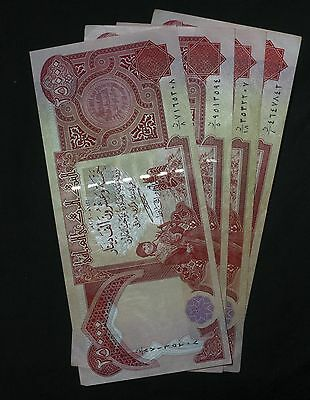 Four  25,000 Iraqi Dinar Notes (100,000 Total) Lot 221238