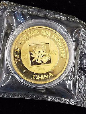 1988 Brass Panda Hong Kong Expo China HK Proof Chinese - Mintage 200 Rare Sealed