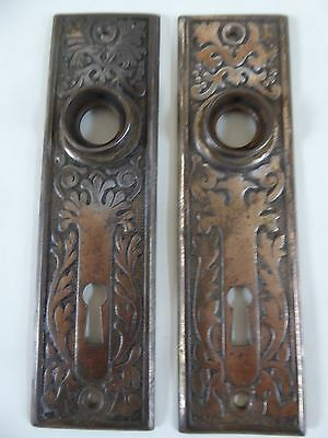 Antique Stamped Steel Doorknob Back Plates * Matched Pair