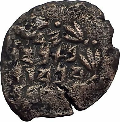 JOHN HYRCANUS Ancient JEWISH Jerusalem Biblical Ancient Widow's Mite Coin i62589