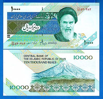 Iran P-146d 10,000 Rials Year ND 1992- Khomeini  Uncirculated Banknote