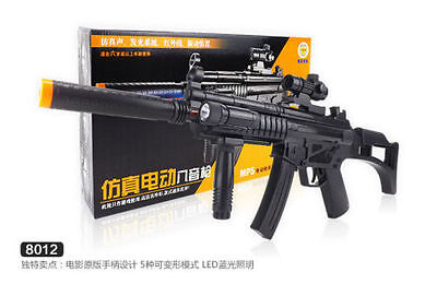 Electric Toy MP5 Machine Gun Electric plastic toy gun Submachine Gun Vibratiion